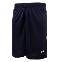 Under Armour Double Double Mesh Youth Shorts